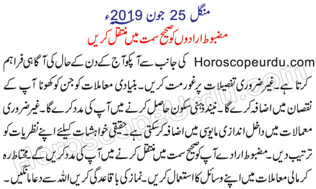 Yesterday Horoscope For Libra